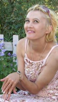 Натали Цуканова, 19 ноября 1980, Улан-Удэ, id150490148