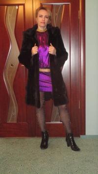 Маргарита Шепель, 13 февраля , Курган, id62060962