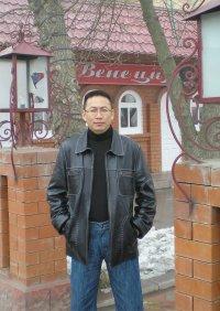 Баир Цыренжапов, 17 августа 1991, Улан-Удэ, id72744802