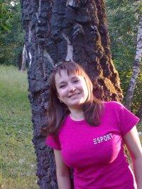 Татьяна Бонько, 13 июня 1995, Омск, id88654752