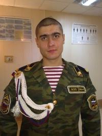 Николай Быстрицкий, 5 февраля 1989, Омск, id94664421