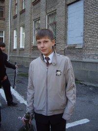 Данил Кулаков, 11 сентября , Челябинск, id97429702