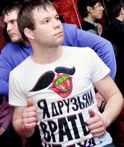 Денис Чумаченко, 17 марта 1987, Санкт-Петербург, id13874356
