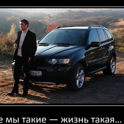 Владимир Гусев, 10 февраля , Киев, id120849716