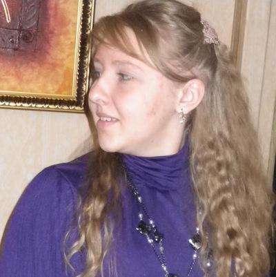 Надежда Синько, 7 июня 1993, Москва, id96128959