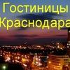 hotel-kras-dar.ru - Гостиницы Краснодара