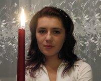 Юлия Семина ( Потапова ), Полоцк