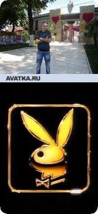 Макс Фокин, 19 июня 1991, Любашевка, id45791370
