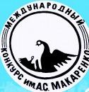 http://cs970.vkontakte.ru/u5886709/122495474/m_8f83ae0a.jpg