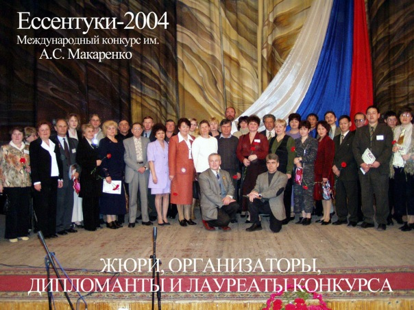 http://cs970.vkontakte.ru/u5886709/122495474/x_4c64a737.jpg