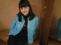 Анна Ромахина, 9 сентября 1989, Санкт-Петербург, id80017054