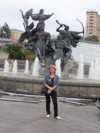 Ирина Яновская (побережная), 30 октября 1997, Борисов, id98957033