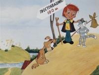 Советские детские мультики и фильмы