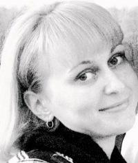 Анастасия Каграманова