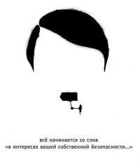 Алекс Морс, 12 декабря 1985, Киев, id20839527