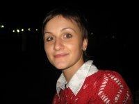 Ульяна Борисова, 9 июня , Москва, id53111174