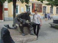 Петр Танкушин, 10 мая 1985, Владивосток, id67657113
