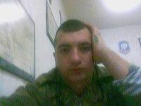 Алексей Жук, Минск, id106043129