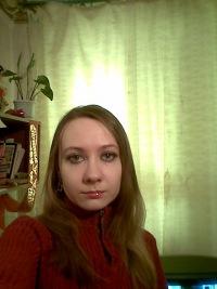 Ольга Гераскина, 4 июня 1986, Воркута, id126035738