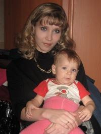 Оксана Иванова, 12 января 1992, Стерлитамак, id126092229