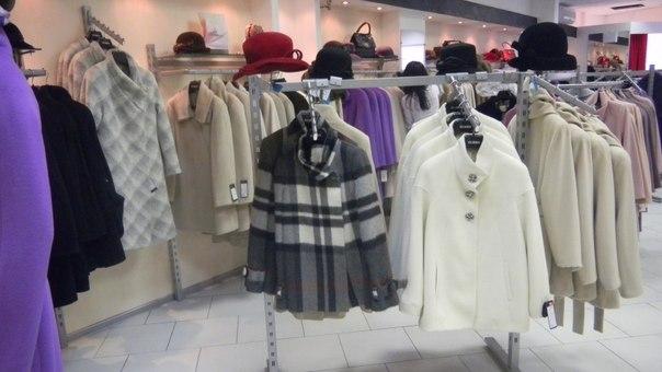 Пальто Спб Магазины