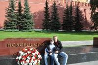 Иван Симонов, 19 мая 1996, Москва, id148655654