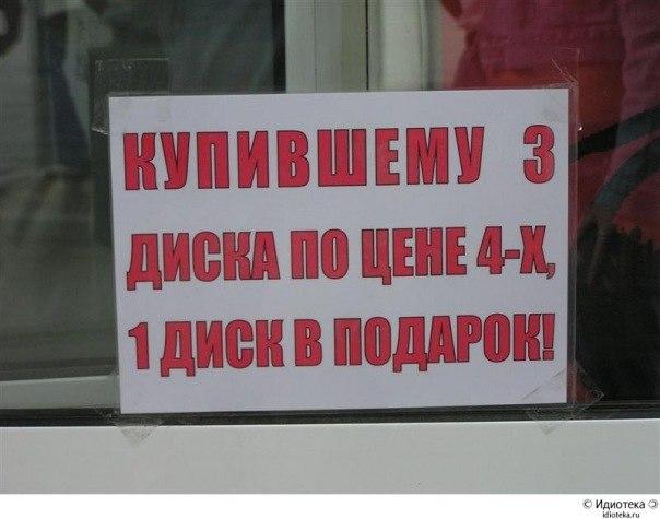 http://cs9701.vk.me/u2428327/153377575/x_441e605a.jpg