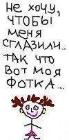 Луиза Мултишова, 30 сентября 1987, Архангельск, id82423806