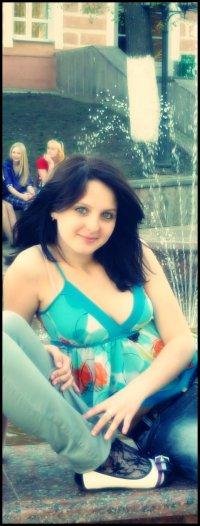 Алёночка Гулина, 8 января , Саранск, id83326059