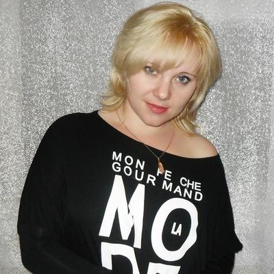 Татьяна Турова, 5 апреля , Оренбург, id29040691