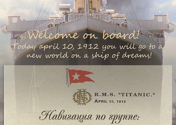 °•Корабль-легенда Титаник•°