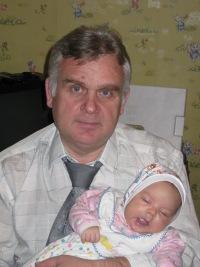 Сергей Едаков, 2 ноября , Глазов, id120041596