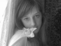 Анастасия Губенко, 4 октября 1998, id139202615