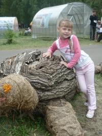 Ярослава Горчакова, 20 мая , Омск, id142711247