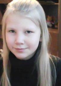 Софа Шумихина, 17 ноября , Северодвинск, id157470336