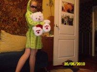 Екатерина Хорькова, 19 января , Екатеринбург, id53915246
