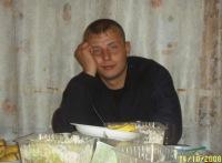 Олег Павлов, id68785528