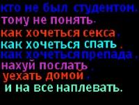 Алексей Макаренко, 26 мая 1989, Тула, id116701235
