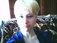 Lyubov Dorina, 19 сентября 1986, Екатеринбург, id129890420