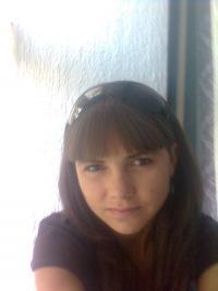Натка Давыдова, 10 декабря 1993, Тихорецк, id140973330
