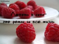 Алекса Вега, 10 августа 1991, Волгоград, id33066467