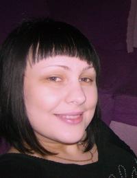 Виолетта Толмачева, 7 августа 1988, Донецк, id61309999