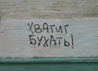 http://cs9703.vkontakte.ru/u61394532/a_610f1c28.jpg