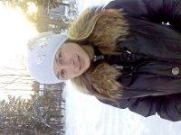 Юлия Мамаева, 17 февраля 1984, Пермь, id66739293