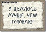 Sawa Fm, 11 мая , Казань, id72891389