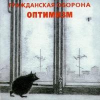 Test Test, 31 января , Санкт-Петербург, id97474964