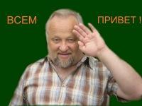 Андрей Филин, 14 мая , Вологда, id111370879