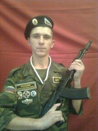 Николай Попугаев, 10 октября 1990, Чухлома, id28891529