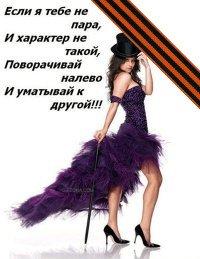 Валентина Бочкарева, 20 сентября 1990, Самара, id36292467