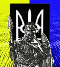 Всеслав Сварожевич, 8 апреля 1993, Минск, id43577079